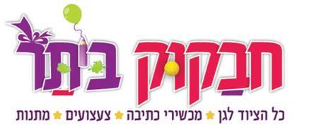לוגו חבקוק